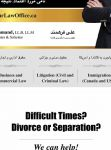 10083_Farahmand-Law-Group